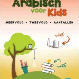 arabisch-4-kids-3