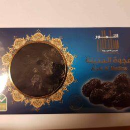Ajwa Dadels 200 gram