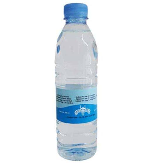 zamzam water kopen