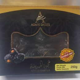 Ajwa Dadels 250 gram Adam Dates