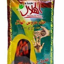 Al Helal Henna 50 gram
