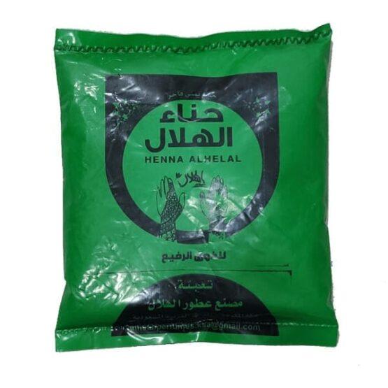 Al Helal Henna 500 gram