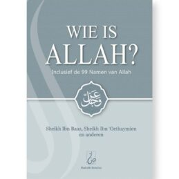 Boek: Wie is ALLAH?