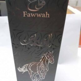 Al-Faris Fawwah Huisparfum