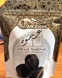 Ajwa Dadels Arjoon 100 gram