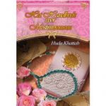 Boek:Het handboek voor moslimvrouwen
