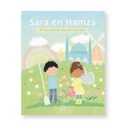 Boek: Sara en Hamza